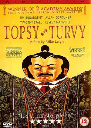 Topsy-Turvy Online DVD Rental