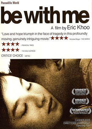 Be with Me Online DVD Rental