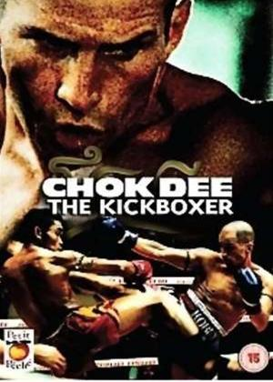 Rent Chok Dee Online DVD Rental