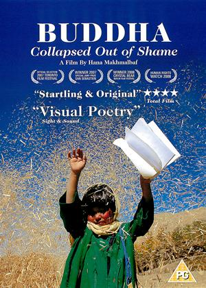 Buddha Collapsed Out of Shame Online DVD Rental