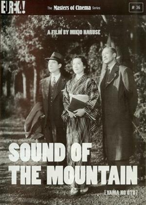Naruse: Vol.1: Sound of the Mountain Online DVD Rental