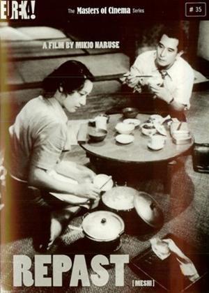 Naruse: Vol.1: Repast Online DVD Rental