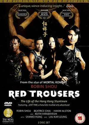 Red Trousers Online DVD Rental