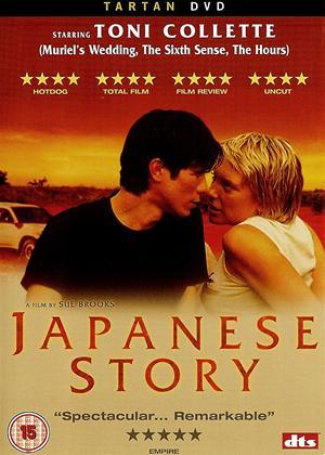 Rent Japanese Story Online DVD Rental