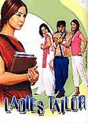 Ladies Tailor Online DVD Rental