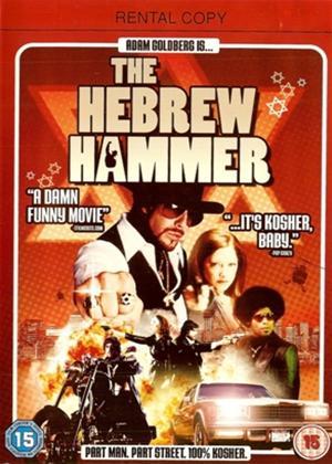 The Hebrew Hammer Online DVD Rental