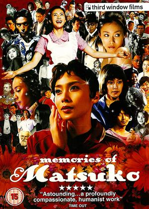 Rent Memories of Matsuko (aka Kiraware Matsuko no isshô) Online DVD Rental