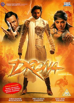 Rent Drona Online DVD Rental