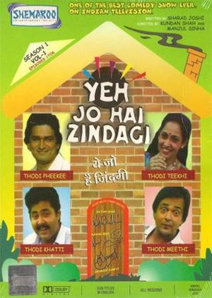 Yeh Jo Hai Zindagi: Series 1 Online DVD Rental