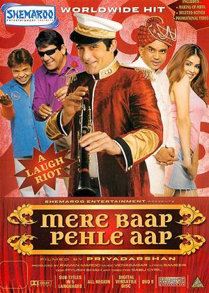Rent Mere Baap Pehle Aap Online DVD Rental