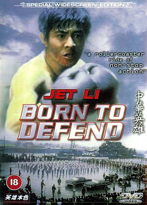 Born to Defend Online DVD Rental