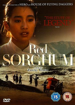 Red Sorghum Online DVD Rental