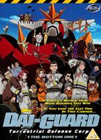Dai Guard: Vol.6 Online DVD Rental