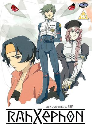 Rent Rahxephon: Vol.6 Online DVD Rental