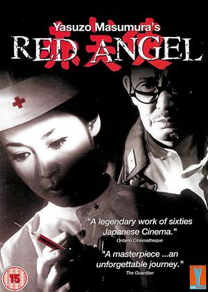 Red Angel Online DVD Rental