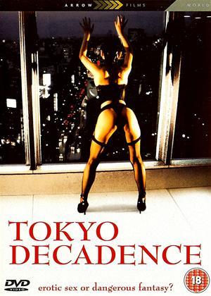 Tokyo Decadence Online DVD Rental