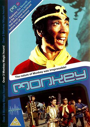Rent Monkey: Vol.7 Online DVD Rental