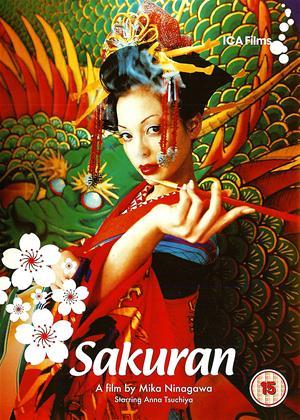 Sakuran Online DVD Rental