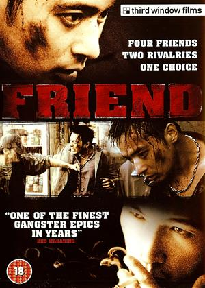 Rent Friend (aka Chingoo) Online DVD Rental