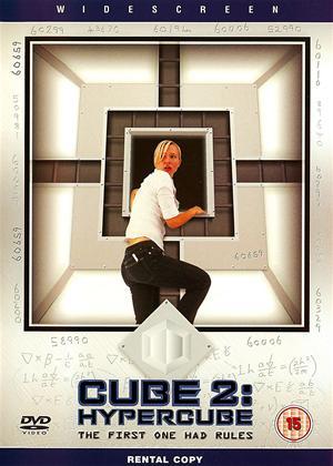Cube²: Hypercube Online DVD Rental