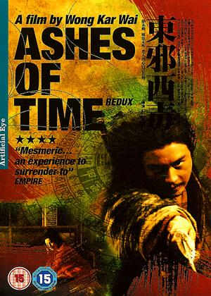 Ashes of Time Redux Online DVD Rental