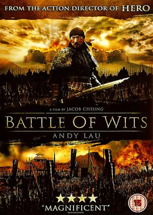 Battle of Wits Online DVD Rental