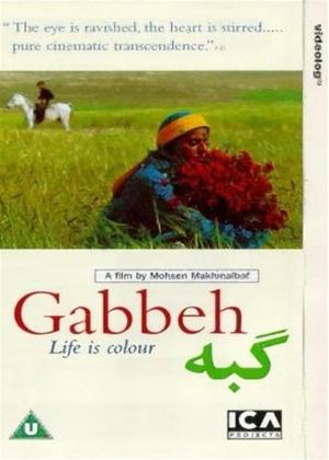 Rent Gabbeh Online DVD Rental