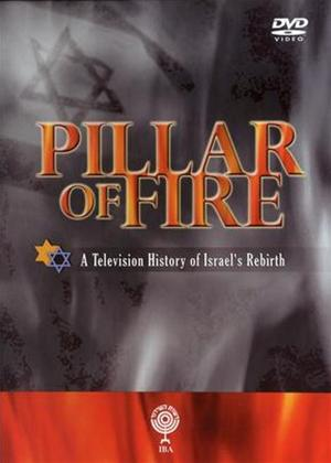 Rent Pillar of Fire Online DVD Rental
