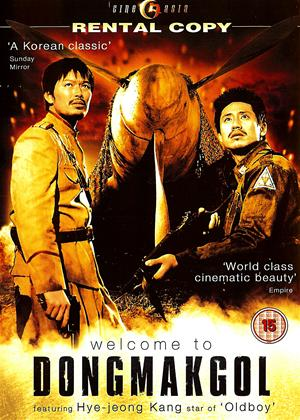 Welcome to Dongmakgol Online DVD Rental