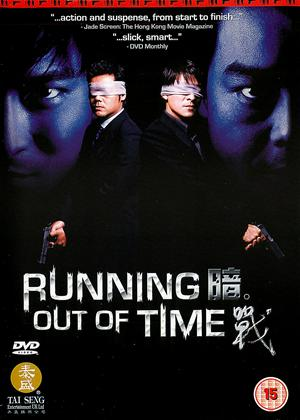Running Out of Time Online DVD Rental