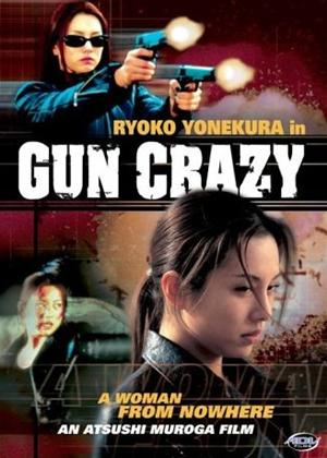 Rent Gun Crazy: Woman from Nowhere Online DVD Rental