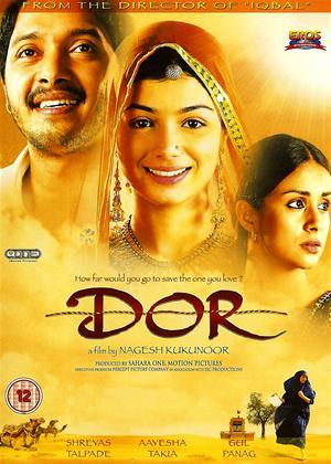 Rent Dor Online DVD Rental