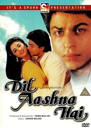 Dil Aashna Hai Online DVD Rental