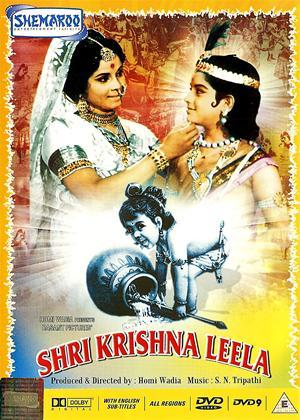 Shri Krishna Leela Online DVD Rental