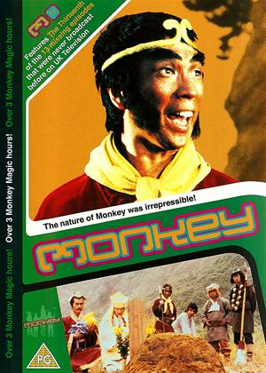 Rent Monkey: Vol.13 Online DVD Rental