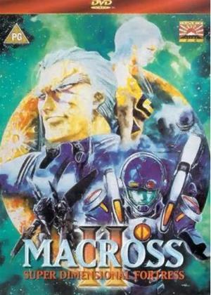 Rent Macross II: Super Dimensional Fortress Online DVD Rental