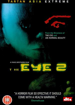 The Eye 2 Online DVD Rental