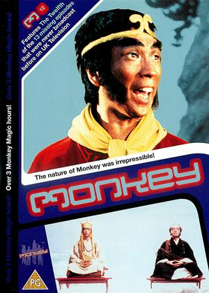 Monkey: Vol.12 Online DVD Rental