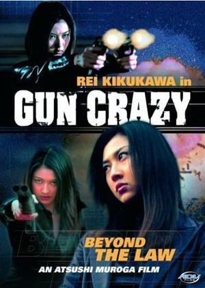 Gun Crazy: Beyond the Law Online DVD Rental