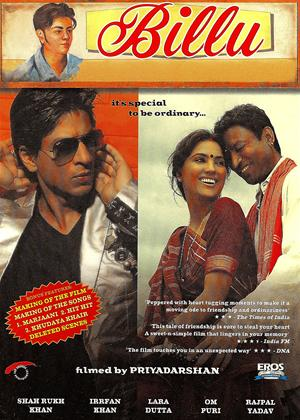 Billu Barber Online DVD Rental