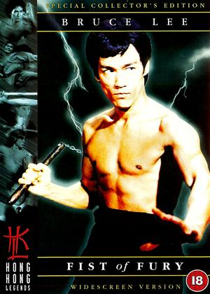 Bruce Lee: Fist of Fury Online DVD Rental