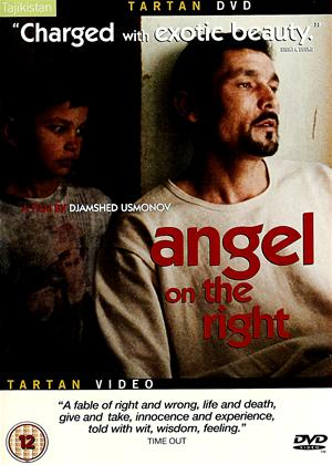 Angel on the Right Online DVD Rental
