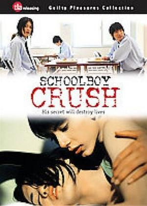 Rent Schoolboy Crush (aka Boys Love gekijouban) Online DVD Rental