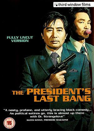 President's Last Bang Online DVD Rental