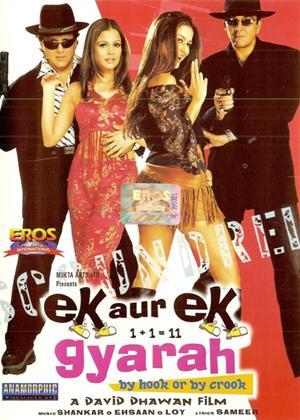 Rent Ek Aur Ek Gyarah Online DVD Rental