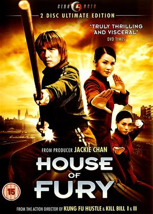 House of Fury Online DVD Rental