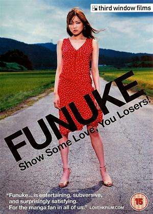 Rent Funuke, Show Some Love, You Losers Online DVD Rental