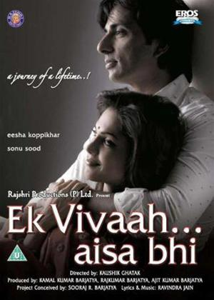 Ek Vivaah Aisa Bhi Online DVD Rental