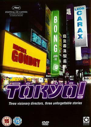 Tokyo! Online DVD Rental
