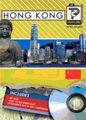 Rent The Travel-pac Guide to Hong Kong Online DVD Rental